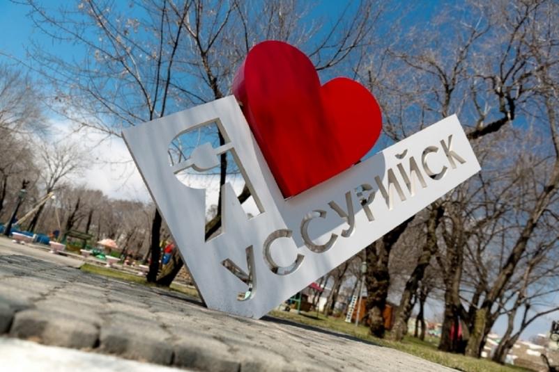 На днях рестораны еще трех замечательных городов России стали партнёрами сервиса. Один из них - Уссурийск.